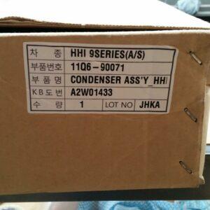 Hyundai 11Q6-9007 Condensor Assy HL730-9 Wheel Loader Heavy Duty Parts Australia