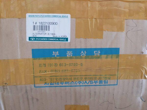 Daewoo Bus Alternator 1822100900